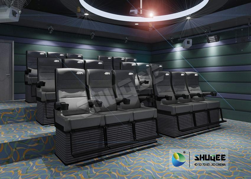 Black Electric 4D Movie Theater Seats With Safety Belt , Footrest