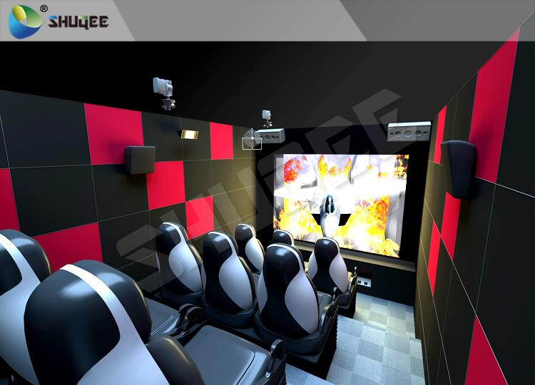 Leather 5D Simulator Fun And Exciting Bring You Profit With Easy Maintenance